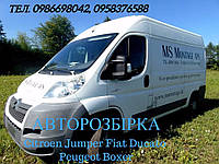 Б/у кузов (целиком или часть) Citroen Jumper Ситроен Джампер (3) 250 с 2006 г. в.