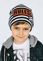 Детская шапка ФРИДЕМ для мальчиков оптом размер 50- 52-54, фото 1