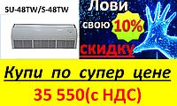Коммерческие кондиционеры SENSEI SU-48TW/S-48TW Напольно-подпотолочные сплит-системы - до 120 м.кв