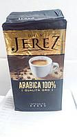 Молотый кофе Don Jerez Qualita Oro 250 гр