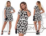 Комплект-двойка мини - платье-майка из масла и верхнее платье из сетки с 3D ромашками с коротким рукавом