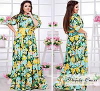 Красивое платье в пол с цветочным принтом