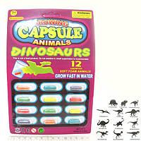 "Выростайка-капсула ""Dinosaurs"" 12 капсул, блистер"