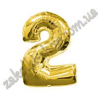 """Фольгированные воздушные шары, цифра """"2"""", размер 32 дюйма/74 см, цвет: золото, 1 штука"""