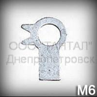 Шайба стопорная с лапкой 6 ГОСТ 13463-77 оцинкованная