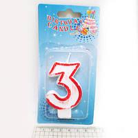 "Свеча для торта ""Цифра ""3"", блист."