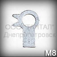 Шайба стопорная с лапкой 8 ГОСТ 13463-77 оцинкованная