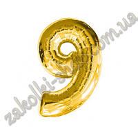"""Фольгированные воздушные шары, цифра """"9"""", размер 32 дюйма/74 см, цвет: золото, 1 штука"""