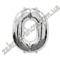 """Фольгированные воздушные шары, цифра """"0"""", размер 32 дюйма/74 см, цвет: серебро, 1 штука"""