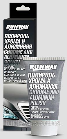 Полироль для хрома и алюминия runway 1839 монеты серебро
