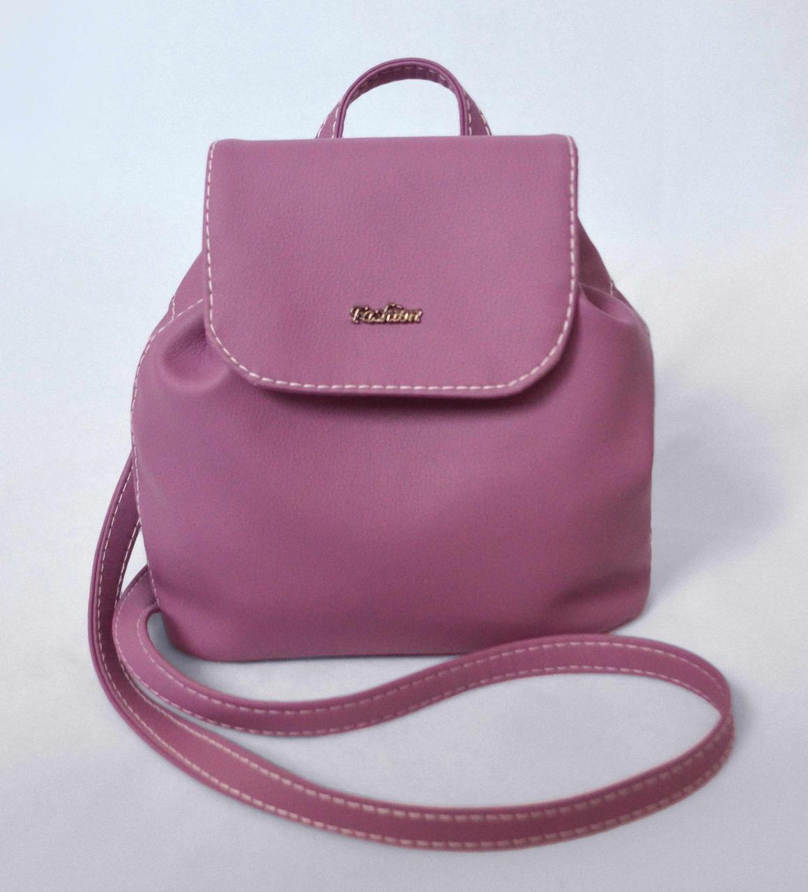 "Міні - рюкзак ""Sopfie"" 10 - Lilac"