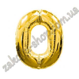 """Фольговані повітряні кулі, цифра """"0"""", розмір 40 дюймів/102 см, колір: золото, можна надувати гелієм, 1 штук"""