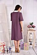 Женское платье асимметрия 0556 цвет бисквит размер 42-74 / больших размеров , фото 2