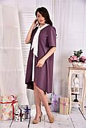 Женское платье асимметрия 0556 цвет бисквит размер 42-74 / больших размеров , фото 3