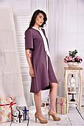 Женское платье асимметрия 0556 цвет бисквит размер 42-74 / больших размеров , фото 4