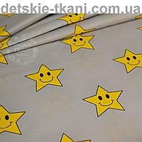 Бязь с улыбающимися звездами на сером фоне (№ 810а)