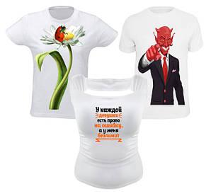 Печать на белых футболках сублимационным методом