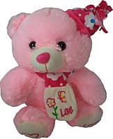 Мягкая игрушка «Плюшевый мишка в шапочке с шарфиком 40 см»