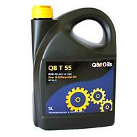 Масло транс. (кпп, мост) (5л) (Q8 T 55) (API: GL-5)