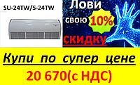 Коммерческие кондиционеры Sensei SU-24GR/S-24GR завода GREE Напольно-подпотолочные сплит-системы
