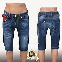 Шорты мужские джинсовые молодёжные Mario синего цвета Турция
