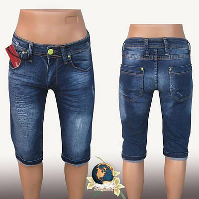 Шорты мужские джинсовые молодёжные Mario синего цвета 32 размер