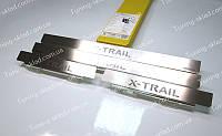 Накладки на пороги Nissan X-Trail T30 (накладки порогов Ниссан Х-Трейл Т30)