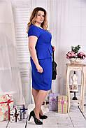 Женское платье с баской 0555 цвет электрик размер 42-74 / больших размеров , фото 3