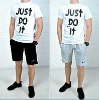 "Летний комплект мужской ""Nike Just do it"", найк"