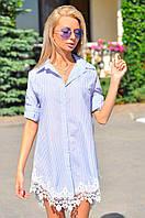 Платье-туника в полоску с кружевом  вмаг9064