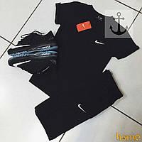 Летний комплект мужской NIKE  (футболка+шорты)