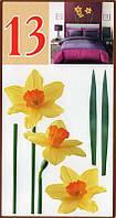 Наклейка, нарцис, цветы, желтый, декупаж, интерьерная Декор