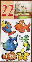 Наклейка, рыбы, подводный мир, декупаж, интерьерная Декор