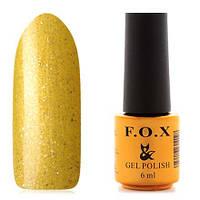 Гель-лак F.O.X  6 мл pigment №055 (перламутровый желтый с золотыми блестками), фото 1