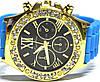 Часы на силиконовом ремешке 110