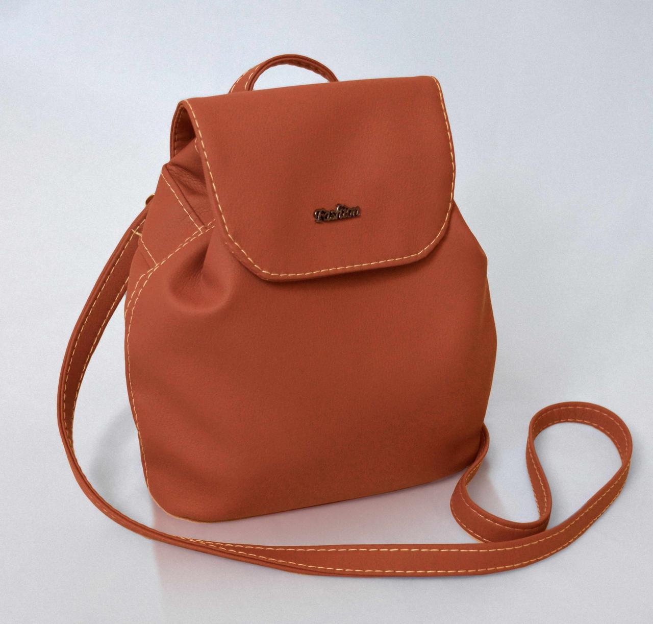 "Міні - рюкзак ""Sopfie"" 12 - Ocher"