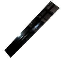 Пластина (дефлектор) вентилятора очистки, CX6090
