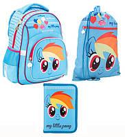 Набор первоклассника для девочки Рюкзак, сумка для обуви, пенал Kite Little Pony 518