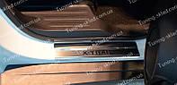 Накладки на пороги Nissan X-Trail T32 (накладки порогов Ниссан Х-Трейл Т32)
