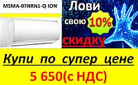 Кондиционер (Мидея) MIDEA BLANC on/off MSMA-07HRN1-Q ION