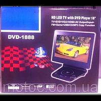 Переносной портативный DVD плеер 1888 TV DVD, usb, hdmi, vga
