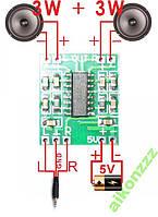 УНЧ PAM8403 цифровой усилитель мощности 2*3W 5V
