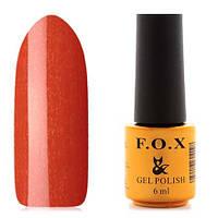 Гель-лак F.O.X  6 мл pigment №060 (оранжевый с микроблеском), фото 1
