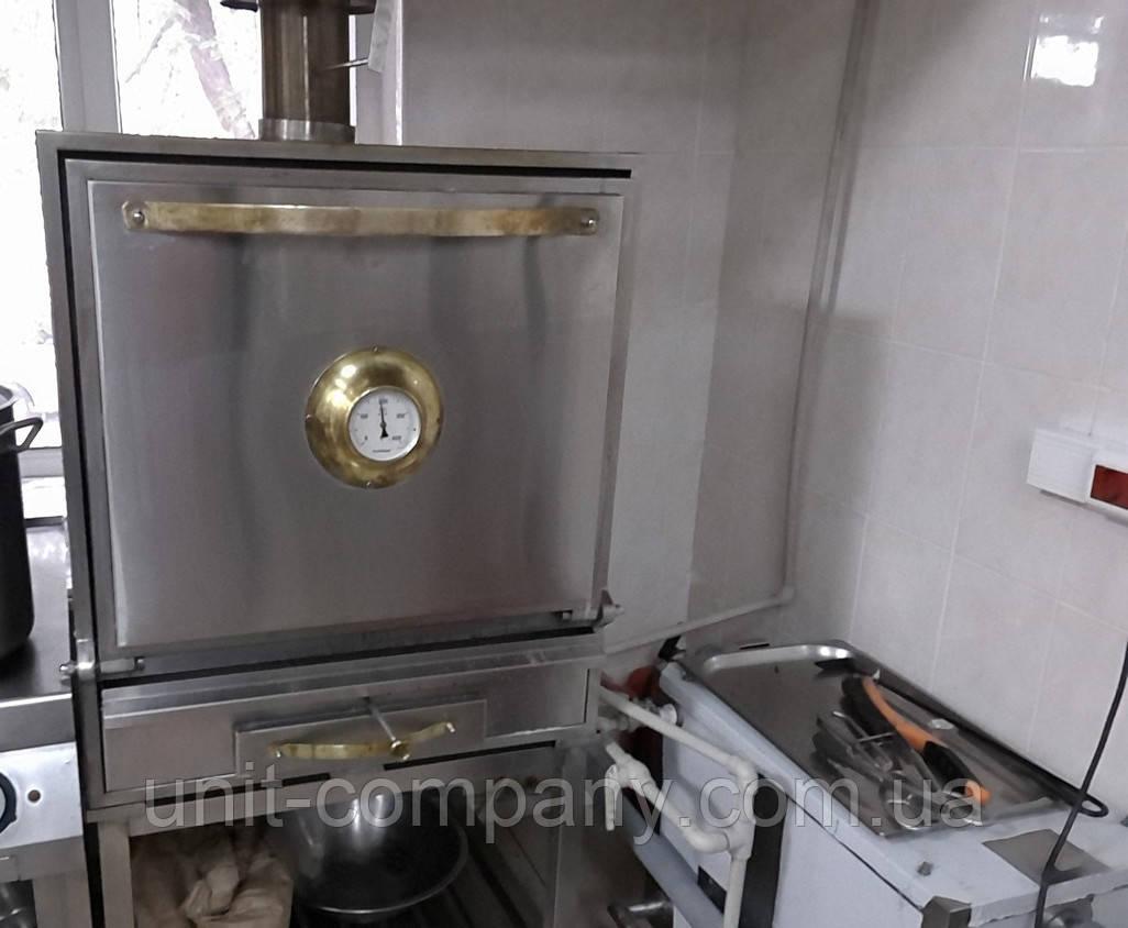 Гідравлічний іскрогасник GFL-2, гідрофільтр для печей-гриль