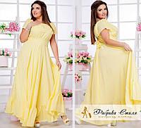 Шикарное летнее платье в пол