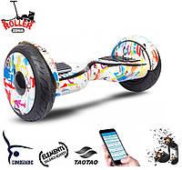 Гироскутер RZ-Board САМОБАЛАНС app 10,5 гироборд  Граффити