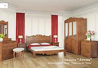 Качественная мебель из натуральной древесины. Спальня Атена, производитель мебельная фабрика Скиф
