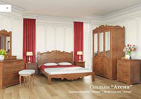 Спальня Атена (натуральное дерево), производитель мебельная фабрика Скиф