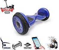 Гироскутер RZ-Board САМОБАЛАНС app 10,5 гироборд  Синий