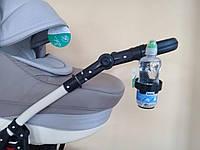 Подстаканник универсальный для термокружек, бутылок, стаканов. Подстаканник для велосипелов, санок